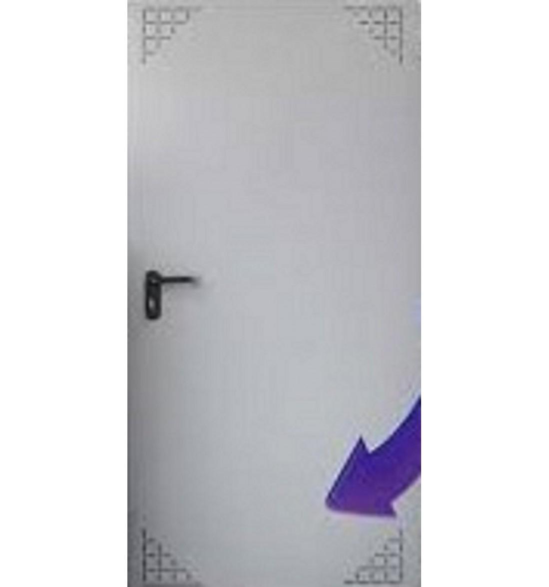 Puerta Multiusos 800x2050 Con Ventilación Reversible